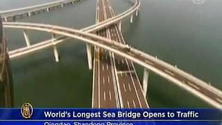 Brückenbau-Rekord in China: Die Qingdao Jiaozhou Bay Bridge