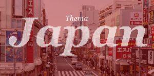 Thema: Japan, Tokyo, japanische Architektur, japanischer Städtebau