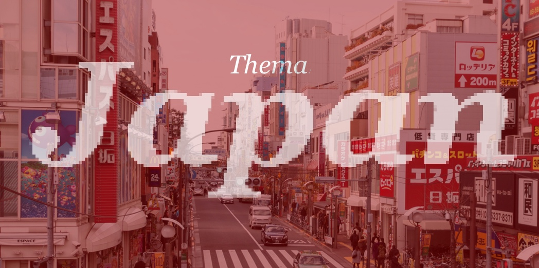 Architekturvideos und Architekturfilme aus Japan