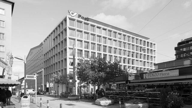 Die Unternehmenszentrale der österreichischen Post AG in Wien (Schenker Salvi Weber mit feld72)